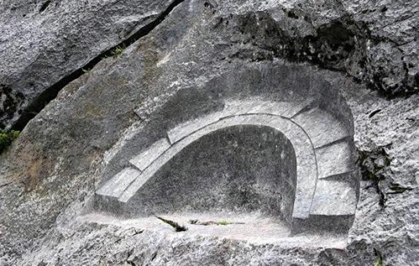 Лунный камень в Перу