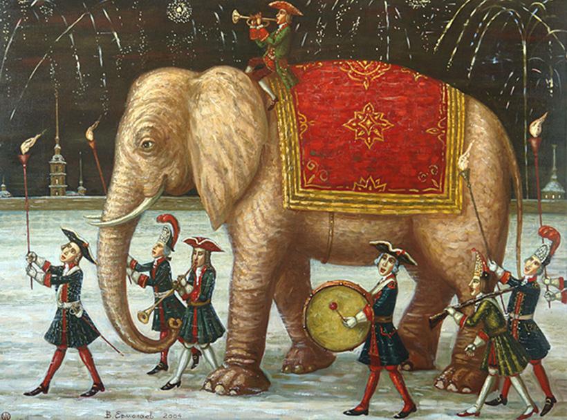 Эпоха русского слона