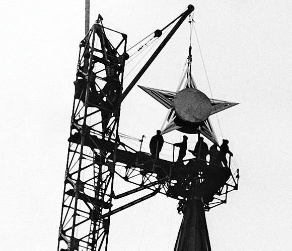 Звезды для кремлевских башен