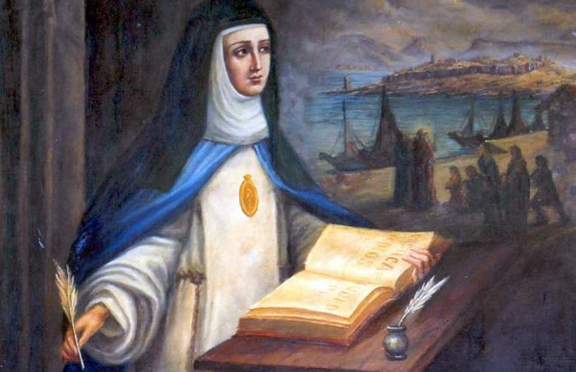 Мария из Агреды