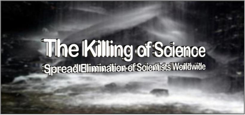 Списки убитых учёных