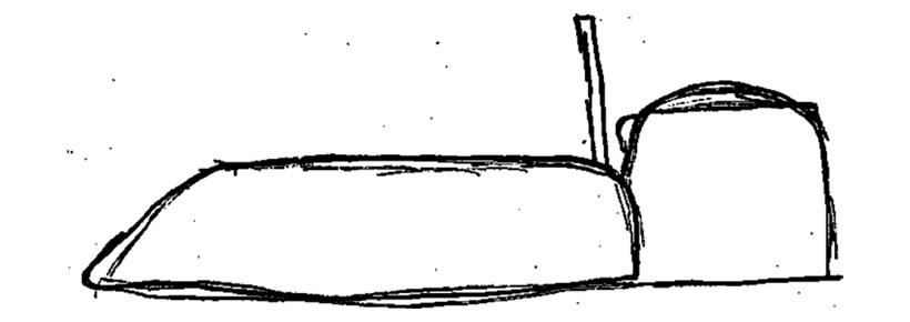 Рисунок приземлившегося объекта