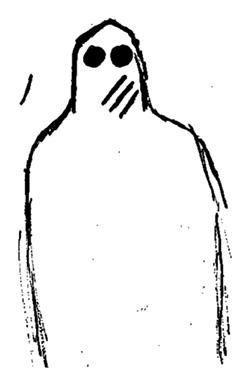 Рисунок фигуры пришельца