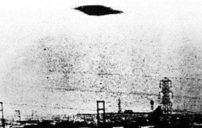 НЛО над Токио, 1972