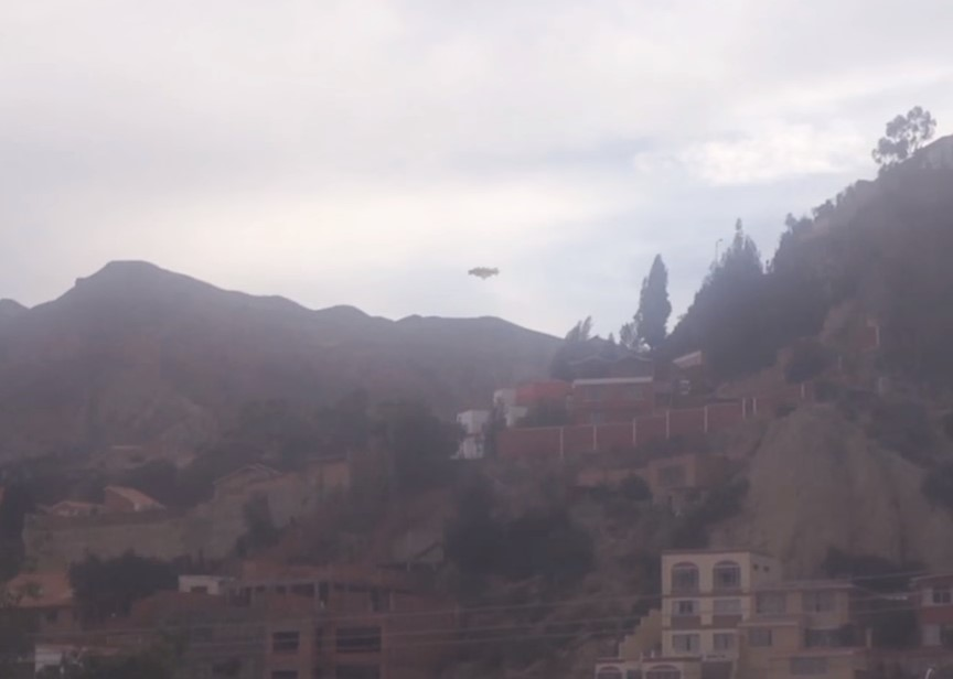 НЛО замечен над Боливией в 2015 году