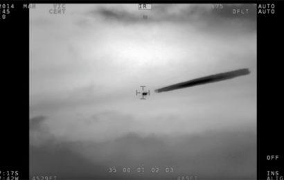 Опубликовано уникальное видео с НЛО над Чили в 2014 году