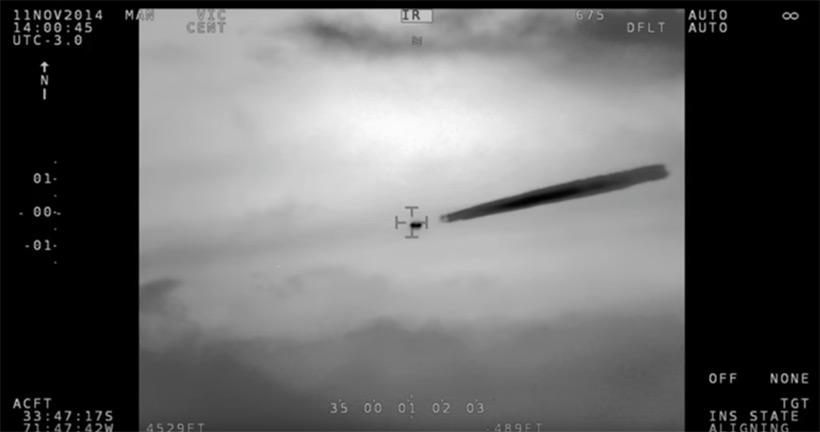 Опубликовано уникальное видео с НЛО над Чили