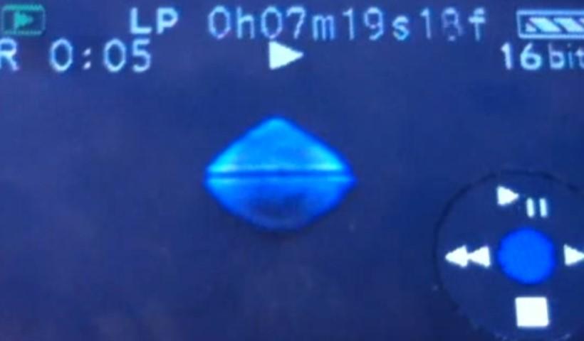 Ромбовидный НЛО был снят в Пертшире (Великобритания)