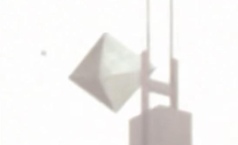 Два НЛО засняли в небе над Шанхаем в 2011 году