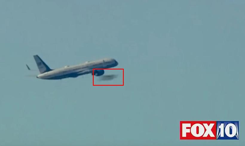 Во время съёмок самолета Дональда Трампа был запечатлен НЛО