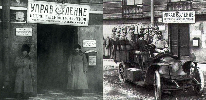 Ленинградская милиция