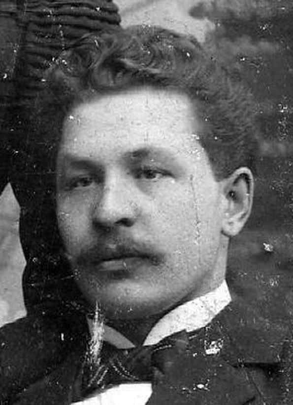 Инженер Василий Титов