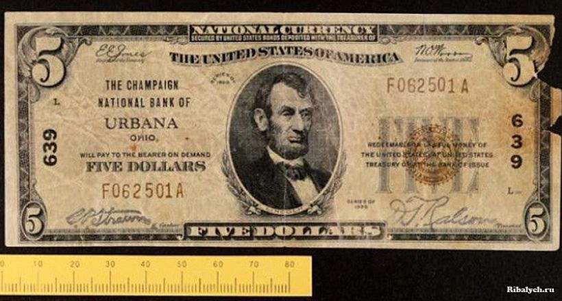 Банкнота, сделанная Люстигом