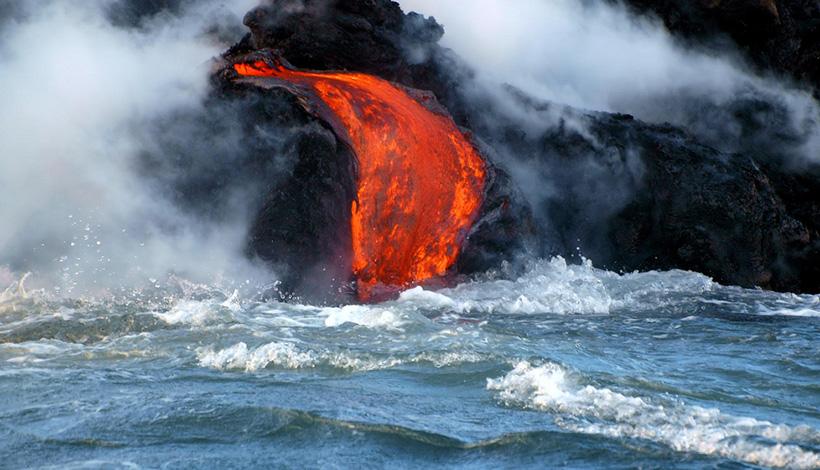 Лава вулканическая