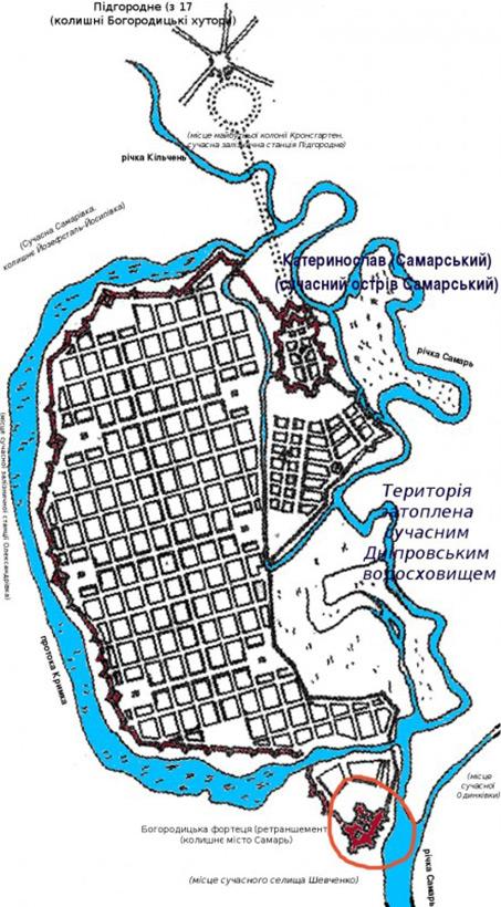Полный план первого Екатеринослава Кильченского