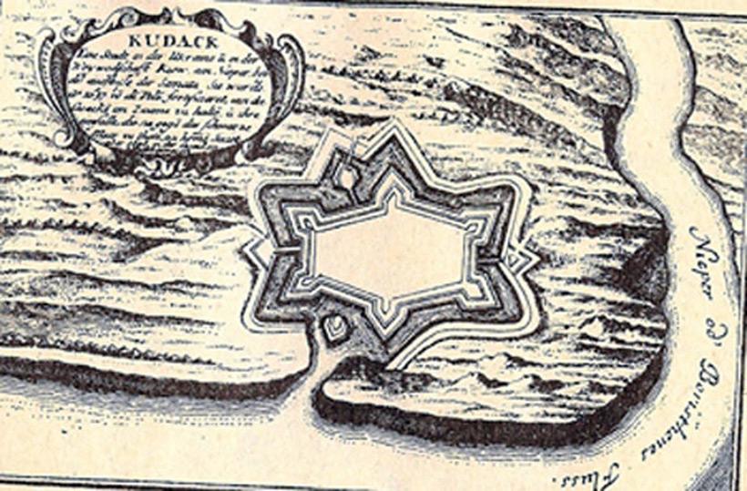 Богородицкая крепость Екатеринослава