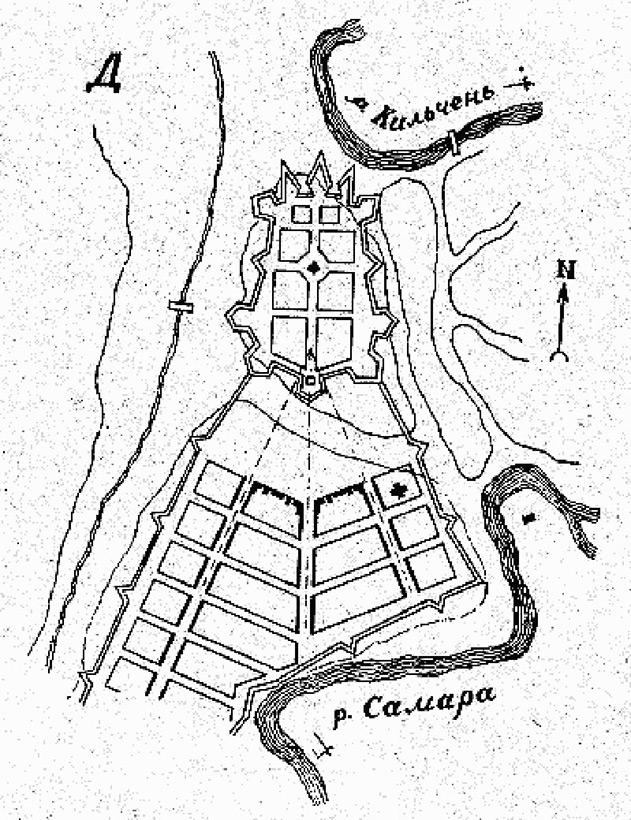 План города Екатеринослав