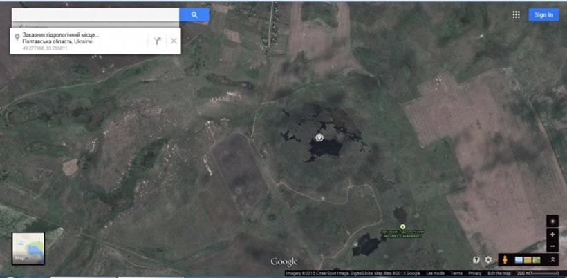 Фотография ядерной воронки на территории Украины