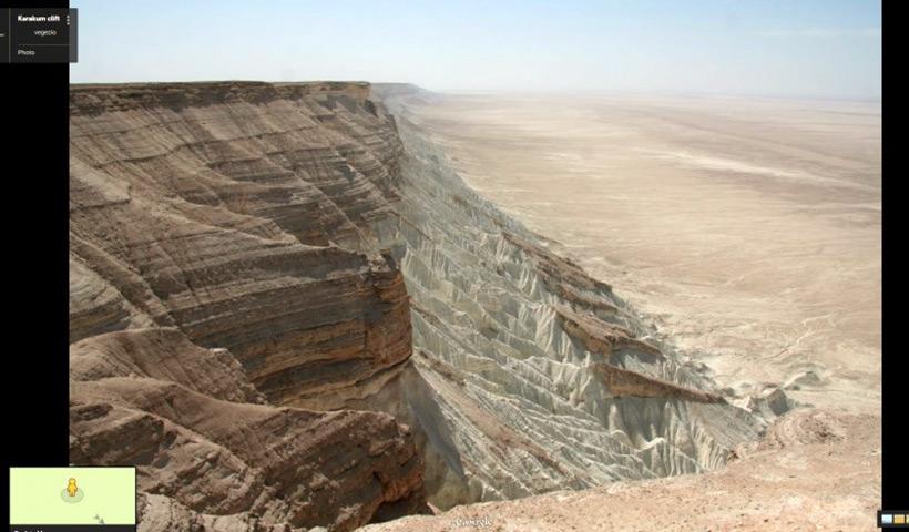 Край пустыни Каракум