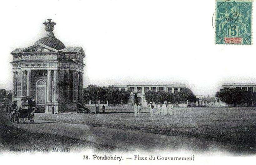 Пондичери, Индия