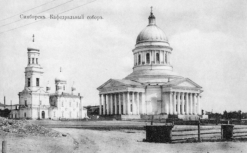 Симбирск, Россия