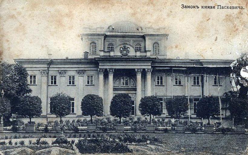 Гомель, Белоруссия