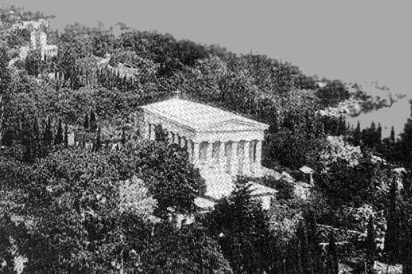 Храм Святого Архистратига Михаила, Алупка, Крым