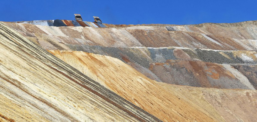 Kennecott Utah Copper (отвалы медного рудника)