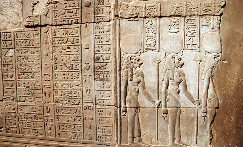 Древнегеегипетский календарь