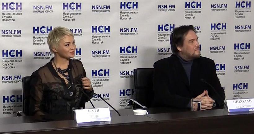 Катя Лель рассказала о своем контакте с инопланетянами