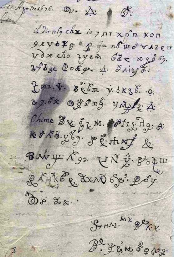 Послание дьявола: расшифровано письмо одержимой Люцифером монашки XVII века