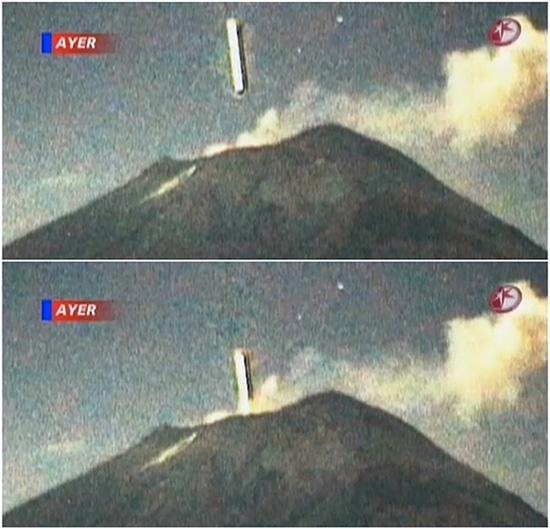 НЛО влетает в вулкан