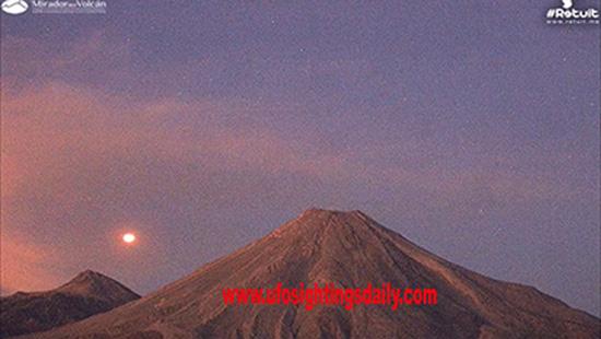 НЛО над вулканом