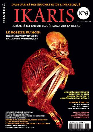 Инопланетные мумии из Перу: хронология поисков и исследований