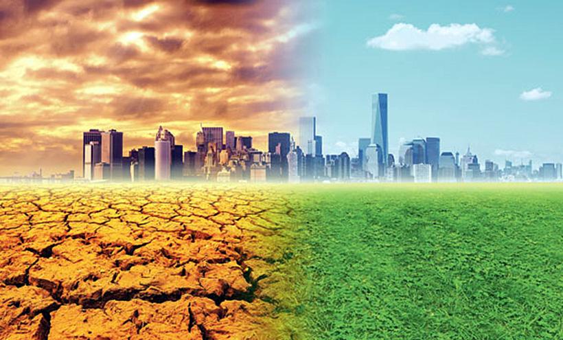 Благоустройство Земли
