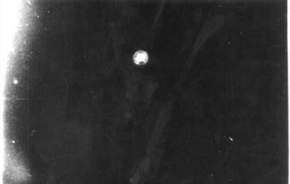 Фотографии НЛО над Ташкентом в 1991 году