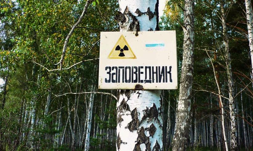 Атомные заповедники
